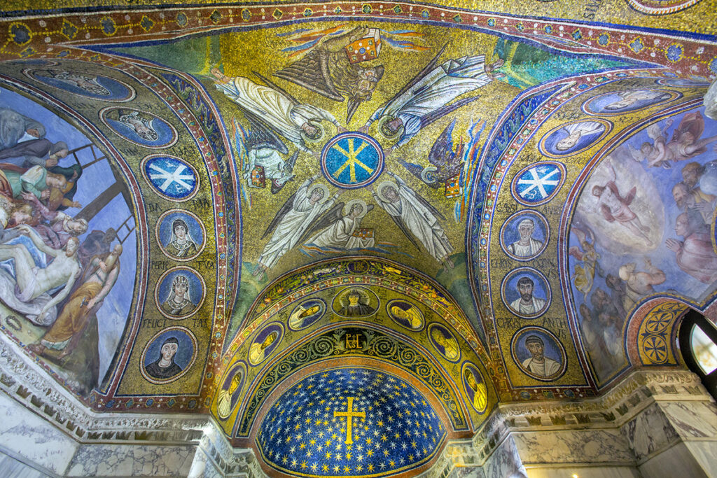 Cappella Arcivescovile o di Sant'Andrea di Ravenna